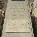 OUANOUNOU Eliyahou