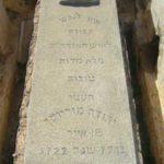 MORYOUSSEF Judah