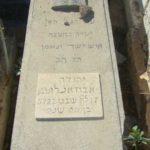 ABOUZAGLO Judah