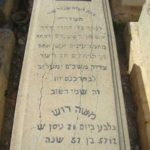 ROCHE Moshe