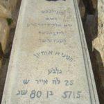 OHAYON Hanania