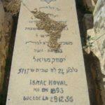 MOYAL Isaac
