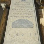 CHETRIT Yaich