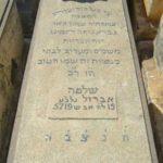 ABERGEL Salomon