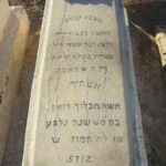 HAZAN Esther