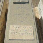 KRISPIN Mordechai Hanania