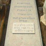 MALKA Judah